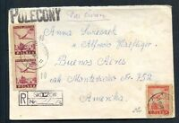 POLAND to USA Airmail Registered Cover 1946