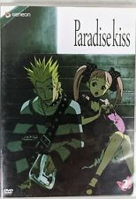 Paradise Kiss - Volume 2 (DVD, 2007)