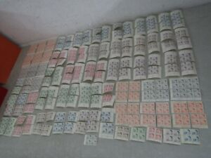 Nystamps Canada mint NH stamp imprint block collection high cost