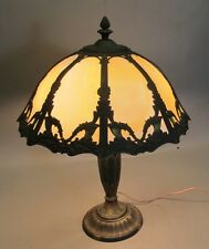 Antique Rainaud Bent Panel Slag Glass Lamp  c. 1910  Signed Art Nouveau Handel