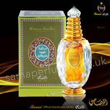 Mukhallat Oudh Suifi Perfume Edp 30ml Luxury Range - Rasasi Official Dist UK/EU