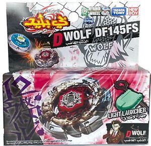 TAKARA TOMY Dark Wolf DF145FS Metal Beyblade BB-29 - USA SELLER