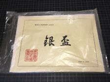 Japanese Calligraphy Paper 31 sheets Shuji Papers Made in Japan