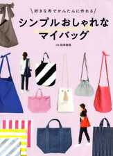 Simple and Nice My Bags - Japanese Craft  Book