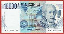 BANCA d'ITALIA 3.9.1984 10,000 LIRE (PICK#112c) CH CU