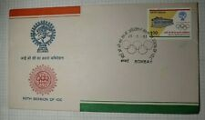 India FDC Cachet Cover 80th Session Sc# 1015