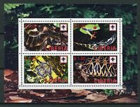 Liberia MNH Turtles Turtle Frogs 4v M/S Reptiles Amphibians Stamps