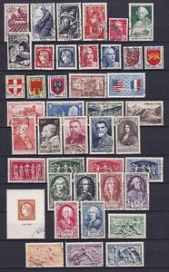FRANCE STAMP ANNEE POSTE COMPLETE 1949 : 42 TIMBRES OBLITERES TB