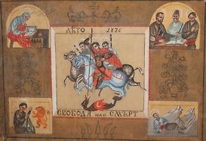 Vintage religious gouache painting