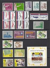 (RP86) PHILIPPINES - 1986 COMPLETE STAMP SETS+ S/S. MUH