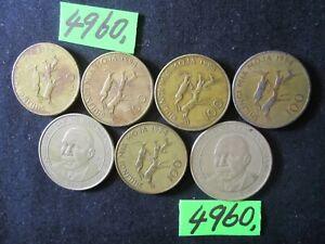 TANZANIA CULLED coins x  7      56   gms      Mar4960