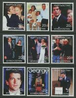 John F. Kennedy, Jr. MNH Set of 9 Stamps 1999 Kyrgyzstan