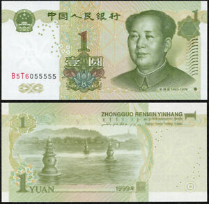 CHINA 1999 1 Yuan P895b  Banknotes Last 5 numbers Solid x1 Pc SN:B5T6055555