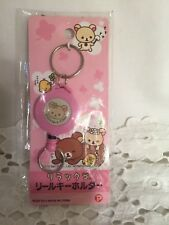 Rilakkuma keychain key holder separator cute san-x 2014