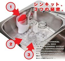Umbra SINKIT Sink Liner with attached Utensil Caddy Holder/Drainer WHITE 330470