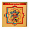 KUBER YANTRA KUBERA YANTRA YANTRAM FOR HOME and OFFICE BLESSED OM ENERGIZED