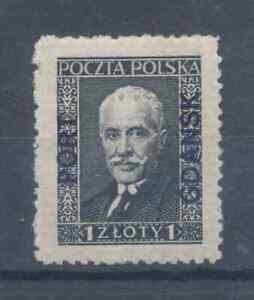 1933 PORT GDANSK, 1 ZLOTY, Fi.22, MNH.OG>VF>