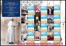 Israele Foglietto  2014 Visita Papa Francesco foglietto numero 2