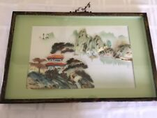 Vintage Asian Oriental Carved Shell Art House Trees Boats Shadowbox