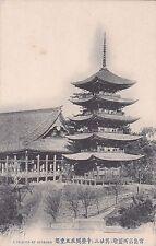 JAPAN - Miyajima - Pagoda