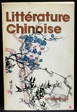 Revue Littérature chinoise n° 9 septembre 1980