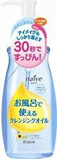 Kracie naive Bath Time Makeup Cleansing Oil 250ml From Japan