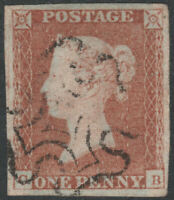 1841 SG8 1d RED BROWN PLATE 17 STATE 2 VERY FINE USED 4 MARGINS (CB)