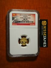 2013 CHINA GOLD PANDA NGC MS70 EARLY RELEASES 1/20TH OUNCE .999 FINE GOLD
