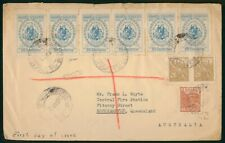 Mayfairstamps Brazil 1950s to Australia Strip of 6 First Day Cover wwo1655