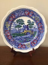 Rare Copeland Spode TOWER BLUE MULTI-COLOR Gadroon Dinner Plate ~ Multiples