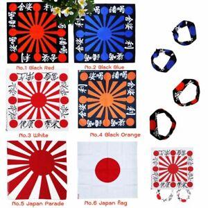 Japanese Rising Sun Flag Bandana Unisex Cotton Headwrap Scarf Wristband Biker
