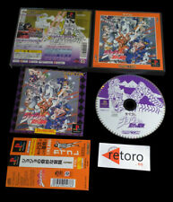 JOJO'S BIZARRE ADVENTURE Sony playstation PSX PS1 JAP Spine Jojo