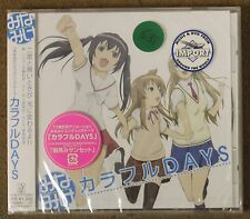 Colorful Days Minami-Ke 3 Shimai Japanese Import CD NEW & SEALED