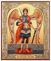 St Saint Michael Icon With Sword Russian Orthodox Catholic Icon Wood 5 1/4""