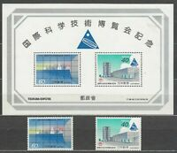 Japan - Mail 1985 Yvert 1523/4 + H.93 MNH