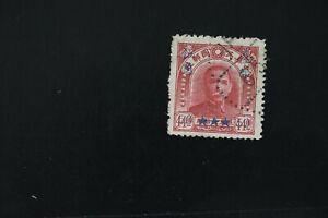 China Taiwan #96 1949 VF used stamp 2020 cv$17.00 (k380)
