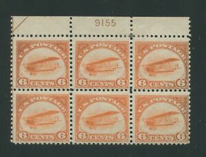 1918 United States Air Mail Postage Stamp #C1 Mint Plate No. 9155 Block of 6