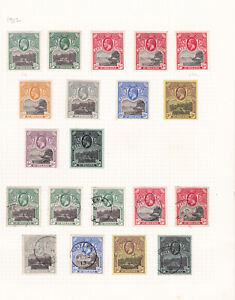 St Helena. 1912-16. SG 72-79, 1/2d to 1/-, hinged on page.