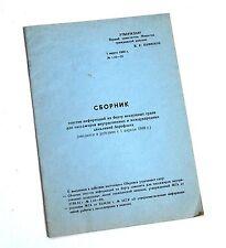 Rare set of instructions on plane aircraft Aeroflot book Soviet Russian USSR