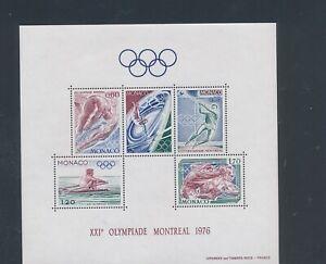 XC78476 Monaco 1976 Montreal olympics good sheet MNH