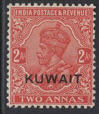 Kuwait GV MINT 1929-37 definitive 2a vermilion wmk INVERTED sg19aw
