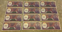 Lot Of 12 X Suriname Banknotes, 12 X 100 Gulden. Dated 1985. Uncirculated.