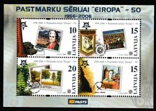 Stamp on Stamp mnh minisheet of 4 stamps 2006 Latvia #637 Europa 50 years