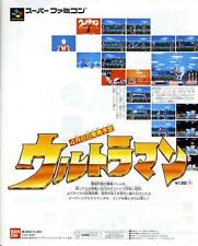 Ultraman Super Famicom SFC BANDAI 1991 JAPANESE GAME MAGAZINE PROMO CLIPPING