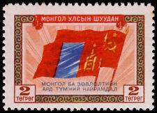 Mongolia Scott 135 (1956) Mint LH VF W