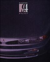 1994 Mitsubishi Galant Original Sales Brochure Catalog