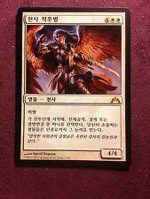 Angelic Skirmisher korean   MTG (see scan)