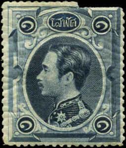 Thailand Scott #1 Mint Hinged