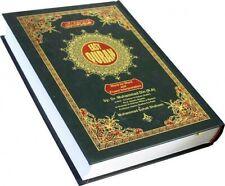 Easy Quran Arabic with Word for Word English Translation Taj Company New Large