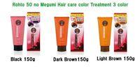 50 no Megumi Gray hair care Color Treatment Rohto Japan Black/D Brown/L Brown